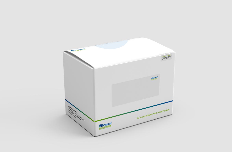 10 μL 透明低吸附叠盒装吸头
