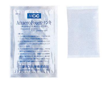 AnaeroPack·厌氧产气袋(3.5L用)