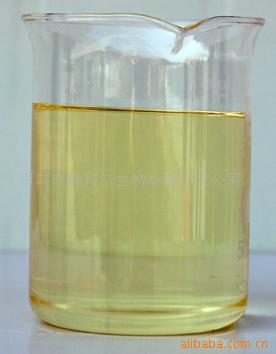 2-(4-氯苯氧基)-2-甲基丙酸100g