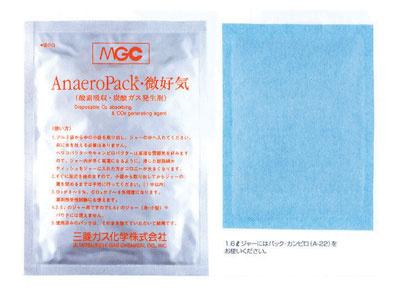 AnaeroPack·微需氧产气袋(2.5L用)