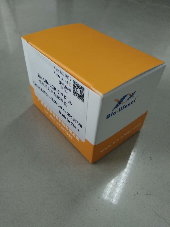 CCK-8 Plus 细胞活性凋亡增殖检测试剂盒现货