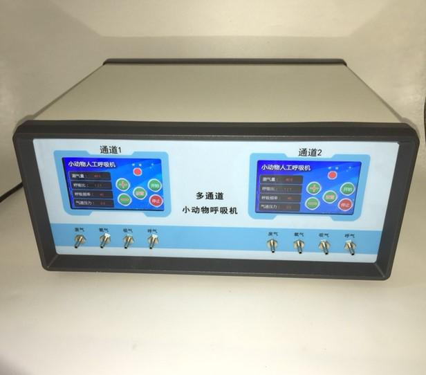 KW-100-2型多通道小动物人工呼吸机