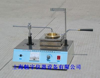 沥青闪点与燃点测定仪使用方法