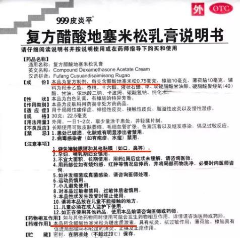 FireShot Capture 59 - 温州晚报_ - https___mp.weixin.qq.com_s.png