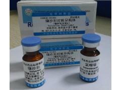 氯化飞燕草素-3-O-半乳糖苷CAS号:28500-00-7