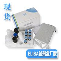 小鼠脂联素(ADP)ELISA定量
