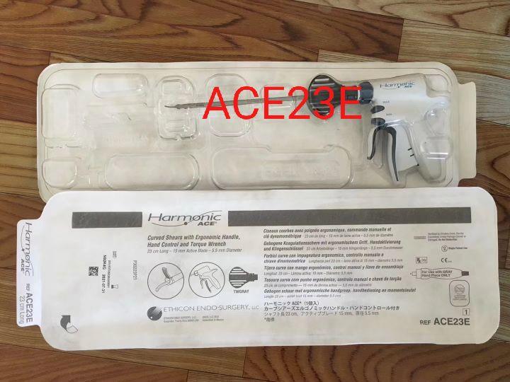 美国强生 超声刀 刀头 ACE23E