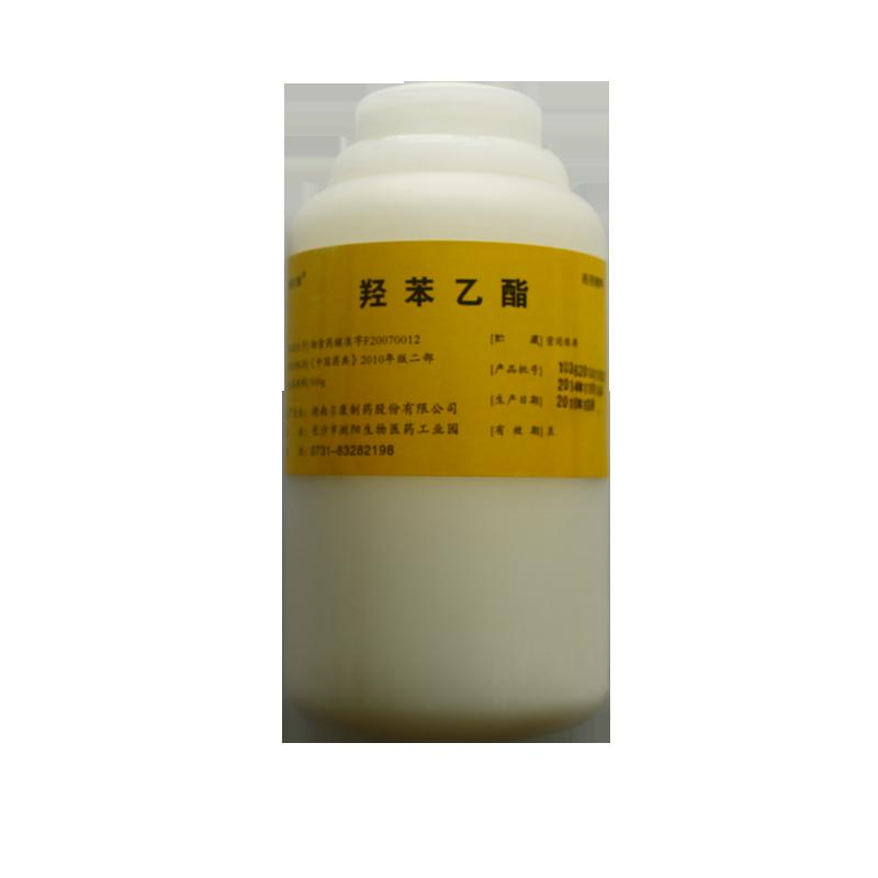 医药级羟苯乙酯 制药辅料防腐剂羟苯乙酯 资质齐全量大价优