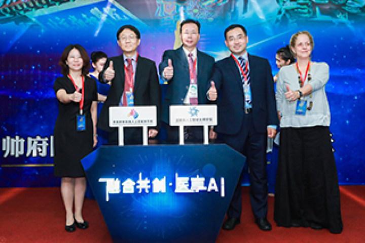 中国皮肤病人工智能领域正式开启战略合作