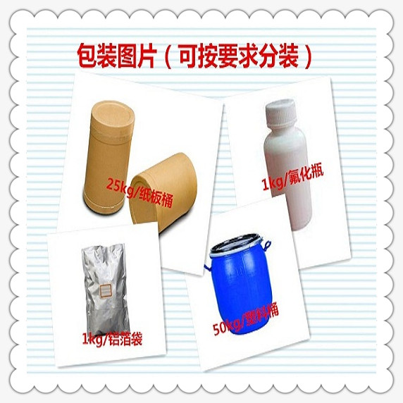 黄金伴侣(1+1)微生物活菌制剂
