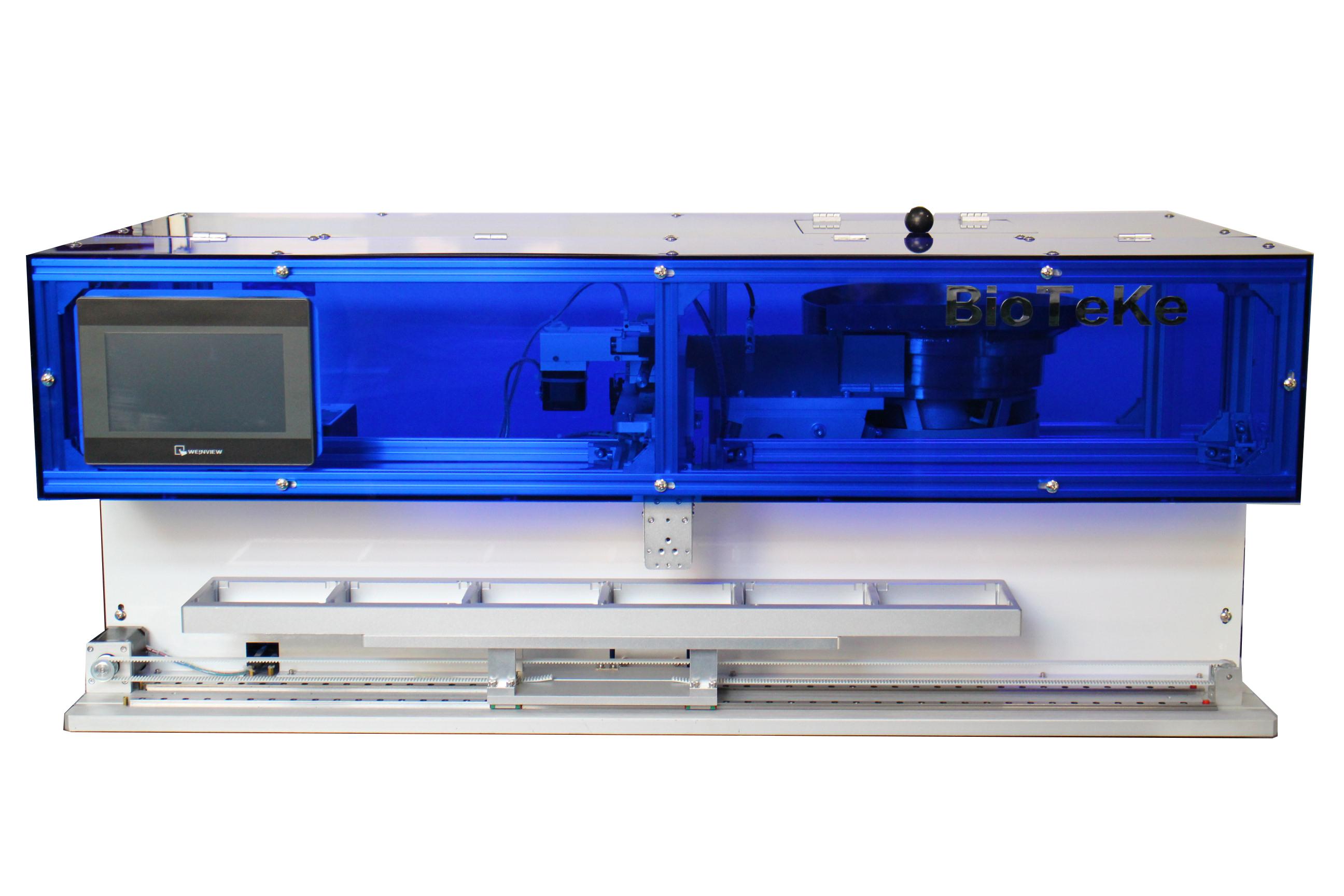 六工位自动吸头装盒机