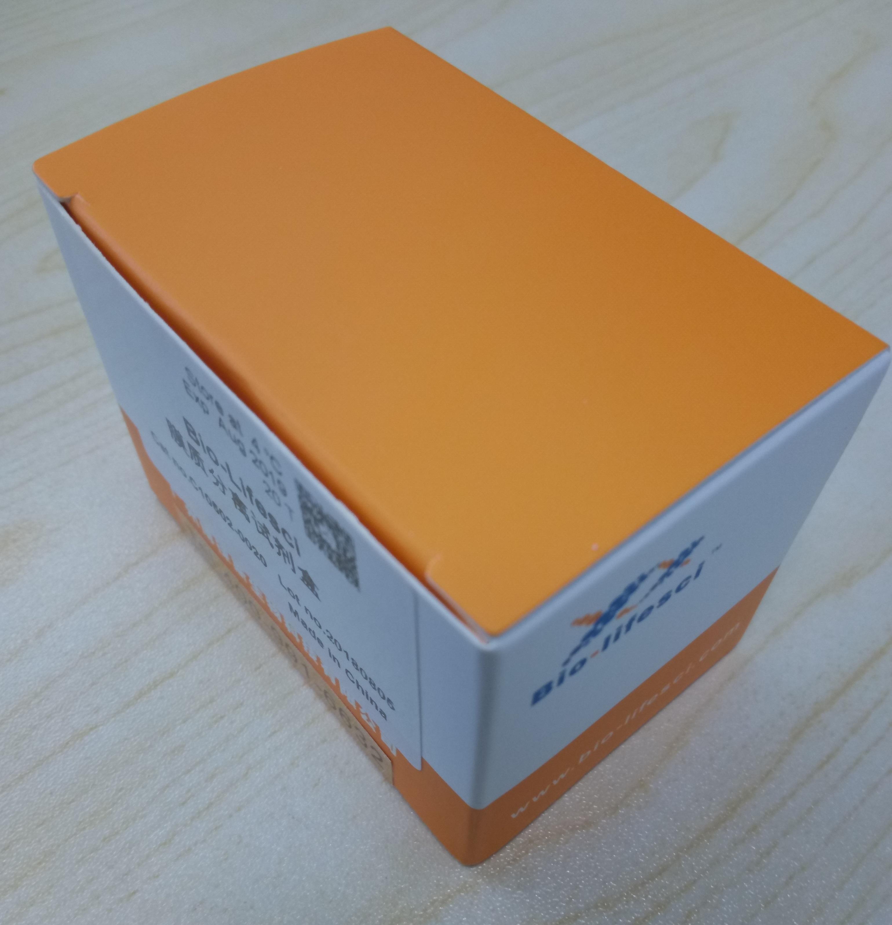 膜蛋白胞浆蛋白提取分离提纯试剂盒全新现货