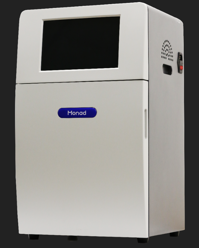 QuickChemi 5100化学发光成像系统