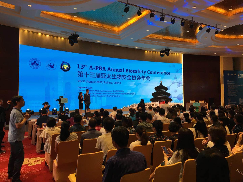Esco亮相第十三届A-PBA亚太生物安全协会年会