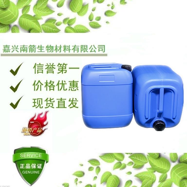 聚甲基丙烯酸树脂乳胶液