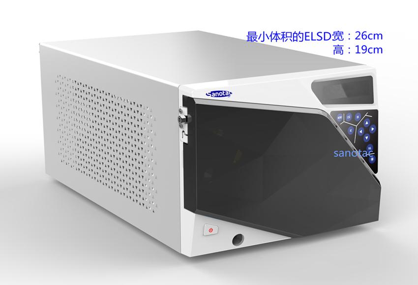蒸發光散射檢測器 低溫型蒸發光檢測器 ELSD檢測器