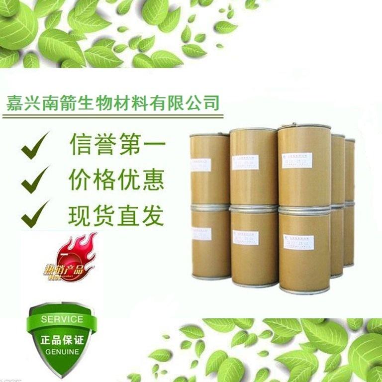 胃溶型保健品型包衣粉