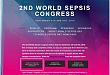 杜斌教授邀请您一起关注:第二届世界脓毒症大会