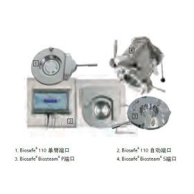 赛多利斯Biosafe®无菌传输端口