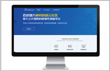 iLabPower 创新云社区 / 实验室管理平台