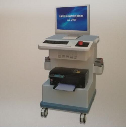英国动脉硬化检测系统AS系列