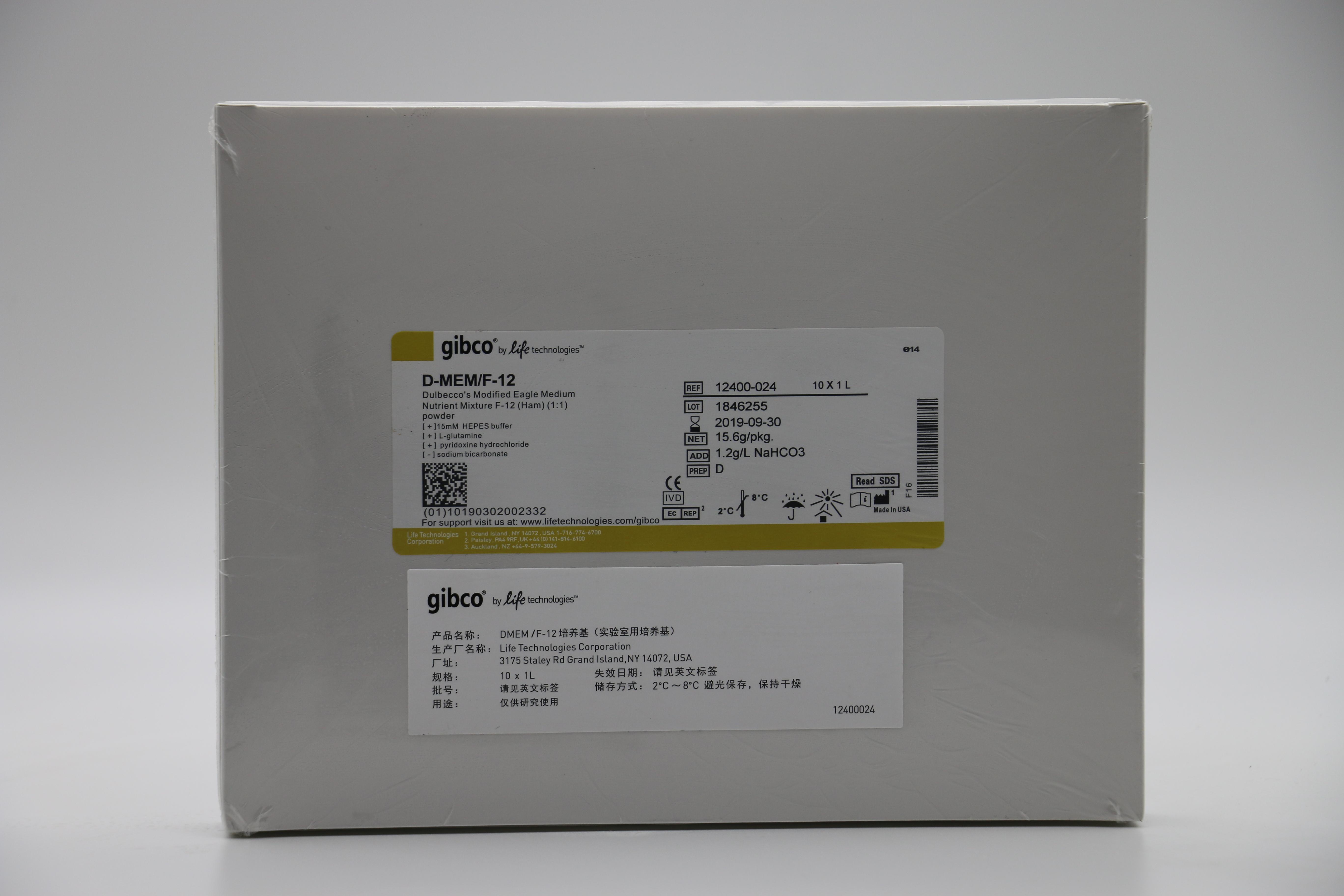88必发_GIBCO DMEM/F12 粉末培养基