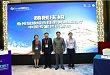 2018 版《ACS 患者调脂治疗中国专家共识》正式发布