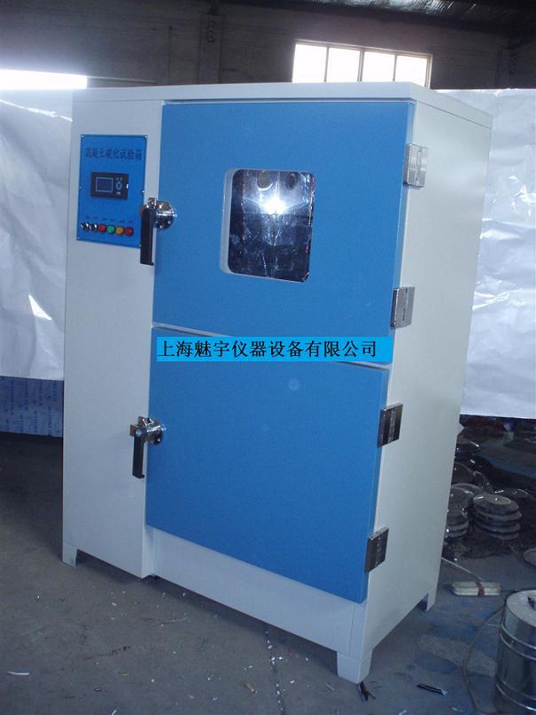混凝土碳化试验箱使用方法