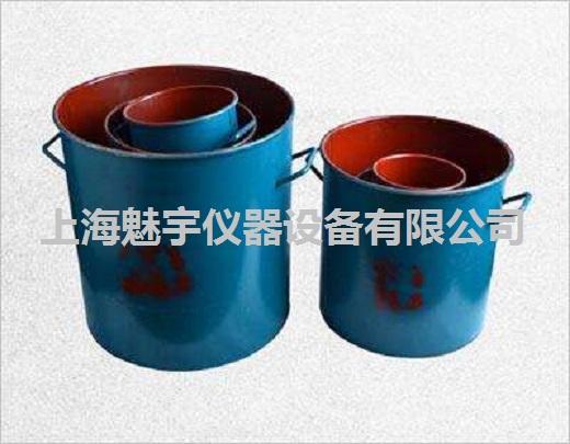 混凝土塌落度筒使用方法