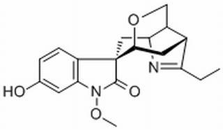 11-Hydroxygelsenicine(1195760-68-9)分析标准品,HPLC≥98%