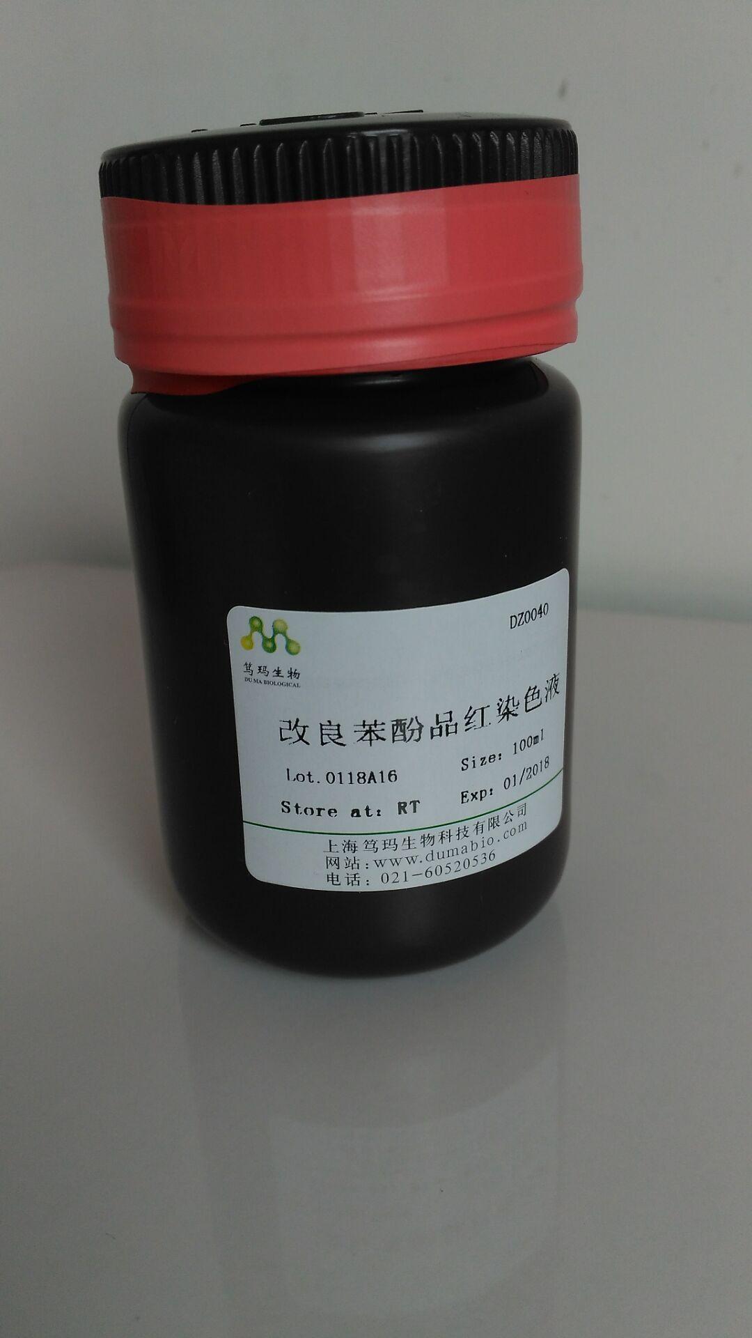 笃玛 豆腐果苷  产品简介
