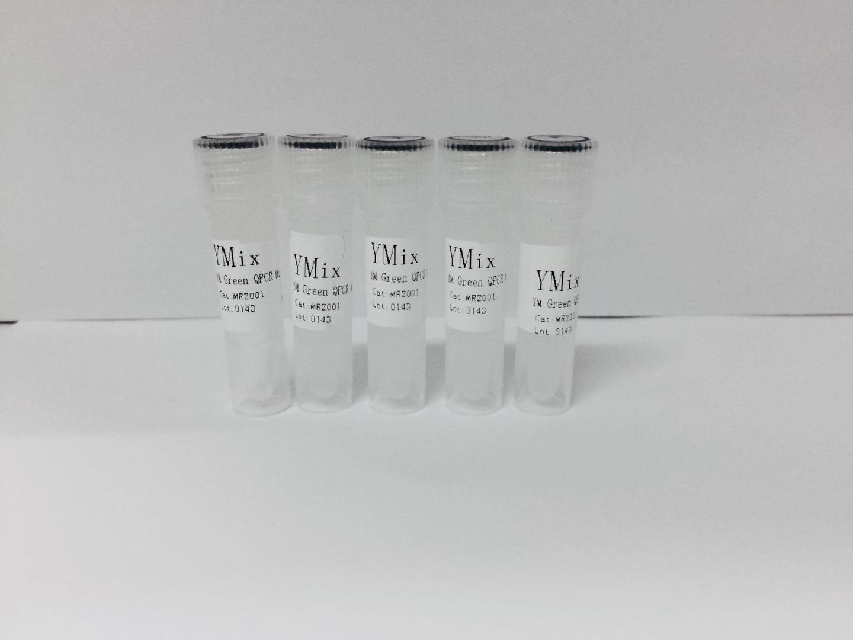 染料法实时荧光定量试剂(Fast)