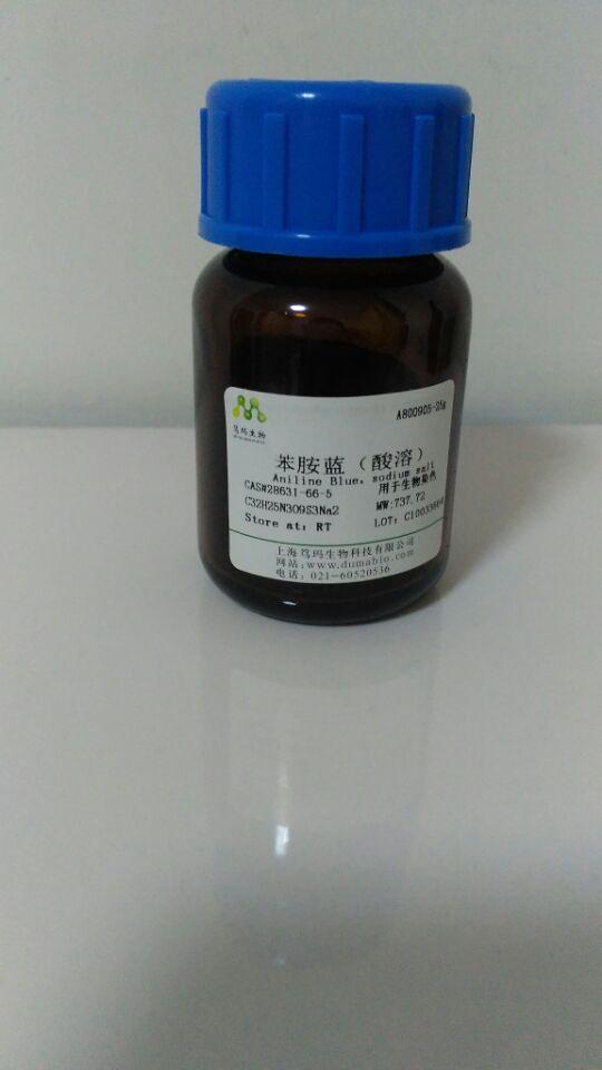 笃玛 胆红素  产品信息