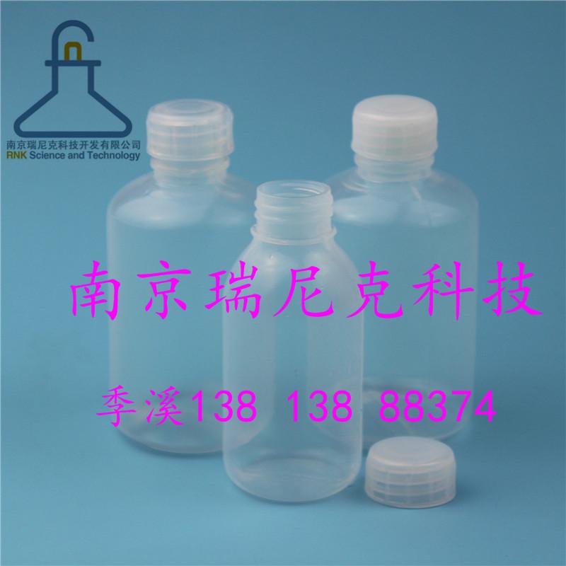 特氟龙PFA试剂瓶60ml可耐受酸碱