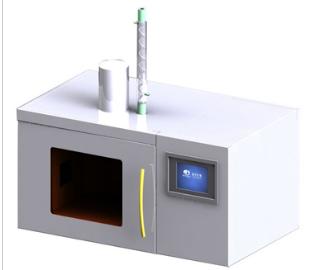 宁波新芝微波光波超声波萃取仪 Scientz-IIDM