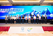 首届「镜启天下」全国青年 ERCP 大赛圆满收官