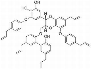 Magnolianin(147663-91-0)分析标准品,HPLC≥98%