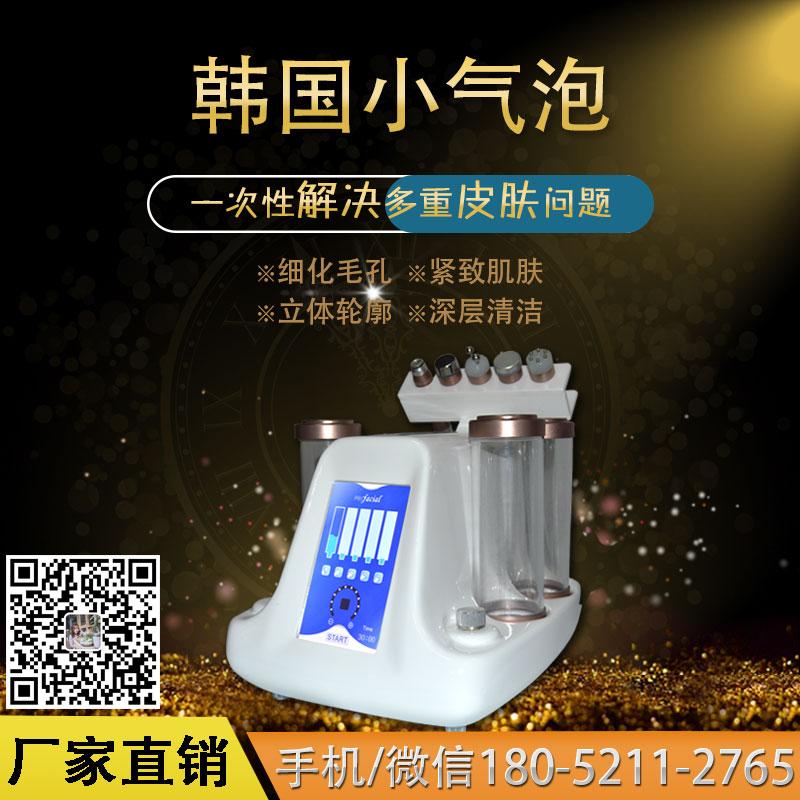 韩国光子美容嫩肤仪厂家批发 新开的美容院必备仪器多少钱一台