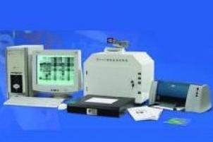 北京六一凝胶成像分析系统 WD-9413A