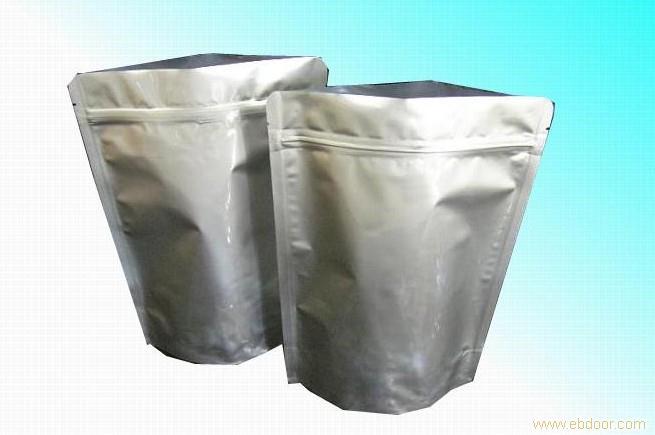盐酸萘甲唑啉原料药生产厂家