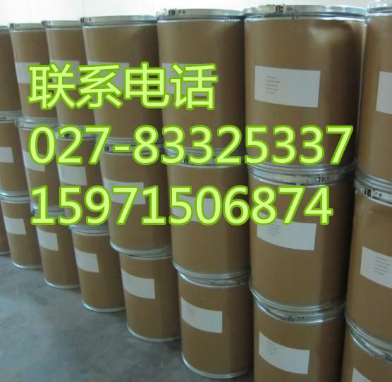 硝酸咪康唑原料药生产厂家