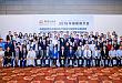 中国医院协会国际医疗服务与管理专业委员会在京成立