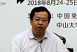 彭福华教授:广东省中枢神经系统感染学组的成立及意义