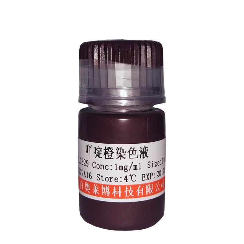 4-香豆酸辅酶A连接酶(4CL)提取液