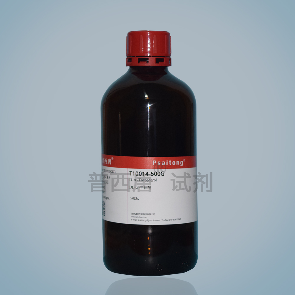 (±)-4-甲基胁式疳 (±)-4-Methyloctanoic acid