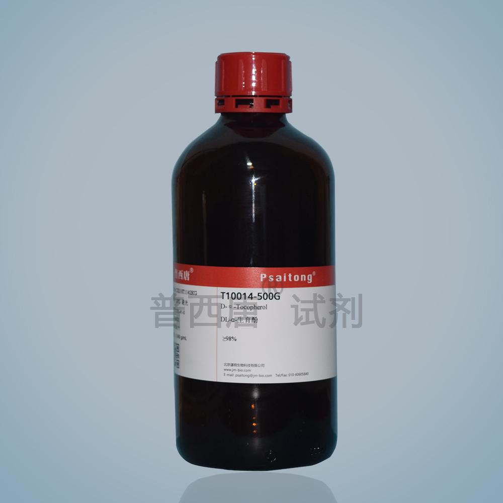 (±)-4-甲基辛酸 (±)-4-Methyloctanoic acid