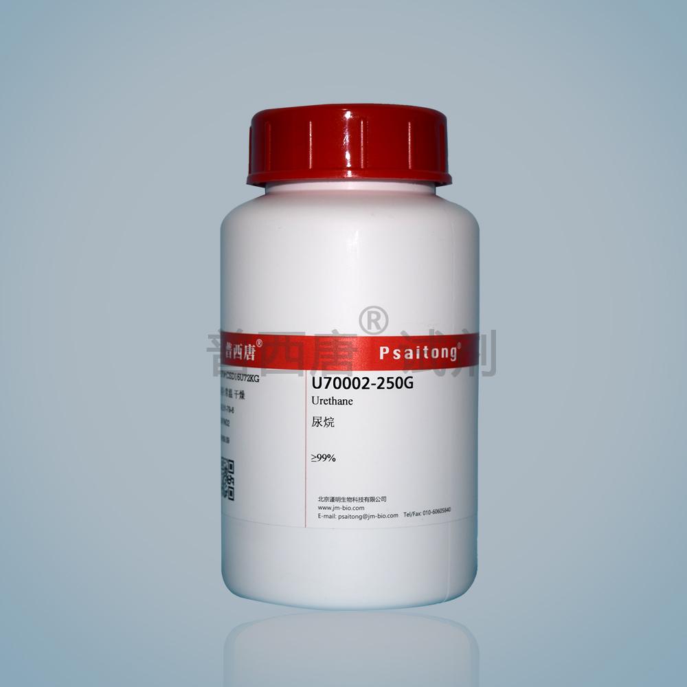 抗氧剂 1076 Irganox 1076