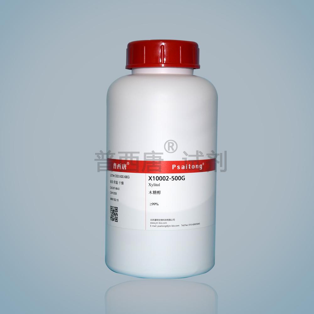 L-(+)-阿拉伯糖   L-(+)-Arabinose