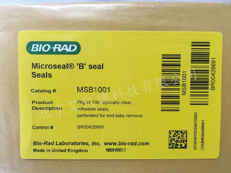 美国伯乐bio-rad MSB1001 MicrosealB粘性光学级封膜96孔板封板膜