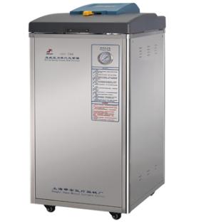 申安75立升立式压力蒸汽灭菌器 LDZF-75KB-Ⅲ